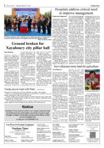 thumbnail of Vientiane_Times_2018-03-22