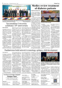 thumbnail of Vientiane_Times_2019-11-07