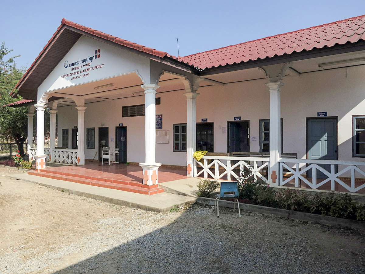 The maternity ward at Muang Kham Hospital, Laos, partly financed by the Swiss Laos Hospital Project