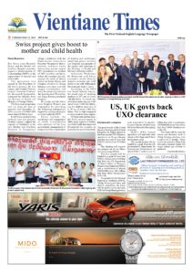 thumbnail of 2015-05-12_Vientiane_Times_Swiss_Project_Gives_Boost