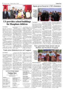 thumbnail of 2016-05-16_Vientiane_Times_New_Generator_Mother_Newborn_Hospital
