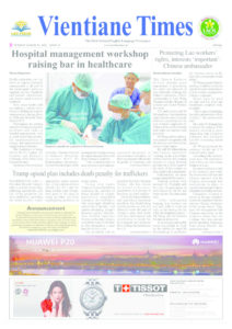 thumbnail of Vientiane_Times_2018-03-20