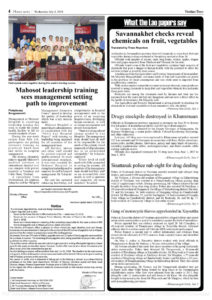 thumbnail of Vientiane_Times_2018-07-04