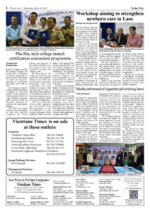 thumbnail of Vientiane_Times_2019-03-20
