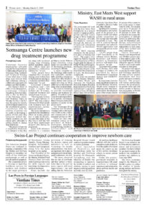 thumbnail of Vientiane_Times_2019-03-25